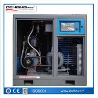 Best 7.5kw/10hp  Good Air Belt Driven Screw Air Compressor Looking for distribution agent wholesale
