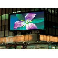 China Commercial LED Outdoor Advertising Screens P5 P6 Full Color Wide View Angle on sale