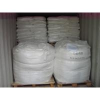 Best Top quality Titanium Dioxide Rutile CR1920 from China wholesale