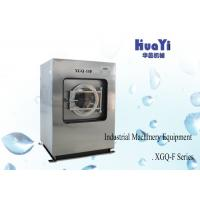 Quality Heavy Duty SUS304 Fully Automatic Washing Machine XGQ Series Hotel Laundry Machine wholesale