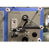 China Cotton Rope  Automatic Sewing Thread Winding Machine Nets Ropes Weaving on sale