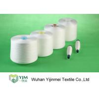 Best Ring Spun 100% Virgin Polyester Spun Yarn For High Speed Sewing Machine wholesale