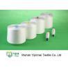 Buy cheap Ring Spun 100% Virgin Polyester Spun Yarn For High Speed Sewing Machine from wholesalers