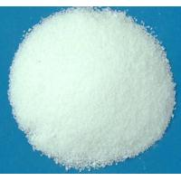 Best White Powder Ammonium Dibutyl Dithiophosphate Chemically Stable in Water wholesale