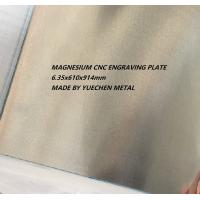 Best Lithium Magnesium Ribbon Coils High Water Resistivity Mg14LiAl  Mg9LiAl wholesale