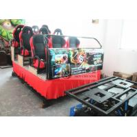 Cheap Hydraulic Platform 5D Simulator with 9 Seats Motion 5D Cinema Chair for sale