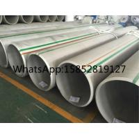 SUS316L , SUS 310S , Stainless Steel Welded Pipe with Solution Annealed and Pickled​