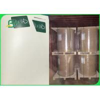 Best 100 % Virgin Wood pulp Food Grade PE Coated Paper FDS SGS White Customized wholesale