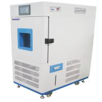 Best English System Environmental Testing Machine / Inner Size 40×50×40cm Temperature And Humidity Test Chamber wholesale