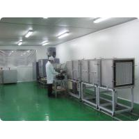 Dongguan Zhisheng Purification Technology Co., Ltd.