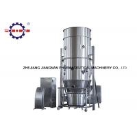 Best Pellet Granulation Machine Pharmaceutical Stainless Steel High Efficiency wholesale