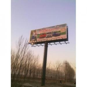 Best Rotating billboard wholesale