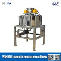 Best Large Wrap Angle Double Cooling Dry Magnetic Separator For Iron Removing wholesale