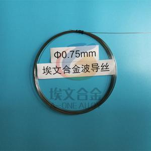 Best Magnetostrictive wire for magnetostrictive position sensor, level sensor wholesale