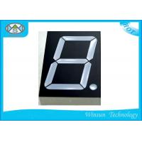 Best Low Current Single Digit 7 Segment Display 2.3 Inch Height For Gas Station , SGS Compliant wholesale
