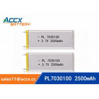 Cheap 2500mAh battery 7030100 pl7030100 2.5Ah lithium polymer battery 3.7V glade A quality for sale