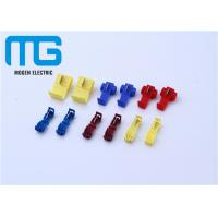 Best 12 - 10 AWG Wire Connectors Yellow Color Quick Splice Wire Crimp Terminals Open Barrel Terminals wholesale