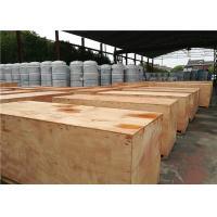 Cheap Automotive Industry Compressed Air Storage Replacement Tanks High Pressure for sale