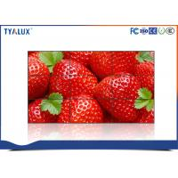 China Full HD 46 Inch Digital Signage Video Wall , Seamless LCD Video Wall for Conference Room on sale