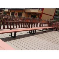 Best Wood Plastic Composite Anti-weathering Durable Park Leisure Bench & Chair wholesale