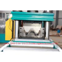 Best 380V , 3 Phase 50Hz Two Wave Guardrail Roll Forming Machine for Highway Guardrails Export to Macedonia wholesale