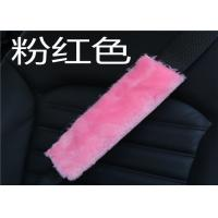 Best Car Safety Sheepskin Seat Belt Cover Customzied Sizes With Soft Feeling wholesale