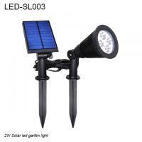 Best 2W IP65 waterproof outdoor solar LED light & Solar led garden light wholesale