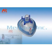 Best Medical Surgical Disposable Anesthesia Breathing Face Mask With Soft Air Cushion wholesale