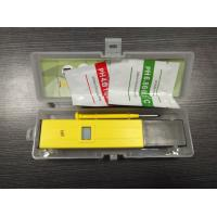 Best hot sale PH meter wholesale