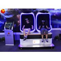Best New Business 9D Egg VR Cinema 9D Cinema Simulator With Small Investment wholesale