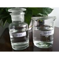 Best Chemical Intermediate Sodium Methylate Solution Corrosive Materials wholesale
