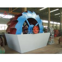 Buy cheap High quality professional mining stone sand washing machine for stone crushing line from wholesalers