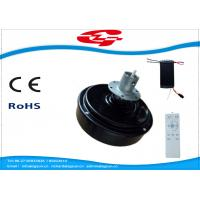 Best 24V 50/60hz DC Brushless Motor Remote Control For Decorative Ceiling Fan wholesale