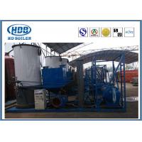 Best Vertical Thermal Oil Boiler System Coal Fired , Thermo Steam Boiler Environmental Friendly wholesale