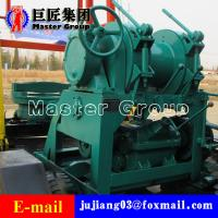 Best SPJ-1000 drilling rig water well mill deep water well drilling rig 1000meters for sale wholesale