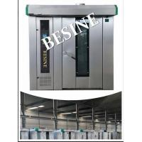 Best China best Rotary oven Brand 32 trays /36 trays Rotary Rack Oven for bread/cake production, large capacity bakery oven wholesale