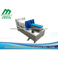 Best Adjusted Pressing Height Pillow Packing Machine , Pillow Making Machine wholesale