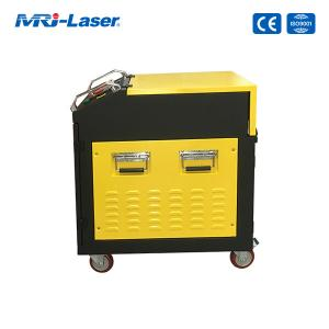 Best Remove Rust 350W Fiber Laser Cleaning Machine For Metal Surface Cleaning wholesale