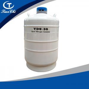 Best TianChi Liquid Nitrogen Biological Container 30L Aviation Aluminum Tank Price wholesale