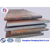 Best Annealed Heated Tool Steel Plate , 1.3243 / M35 Tool Steel Low Carbon Content wholesale