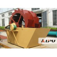Best Environmental Protection Sand Washing Machine / 11 Kw Sand Cleaning Machine wholesale