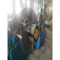 Buy cheap Paper tube strip winding machine from wholesalers