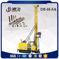 Best 1500m Hydraulic Wire-line Core Drilling Rig DF-H-5A, Portable Diamond Core Drilling Rig with NQ Drilling Tools wholesale