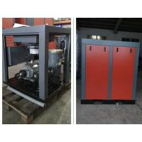 Best 30KW 40HP Oil Free Air Compressor / Industrial Oilless Screw Air Compressors wholesale