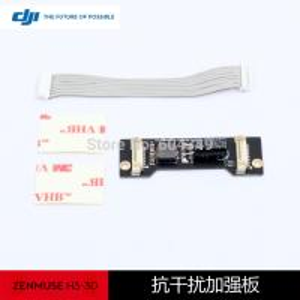 Best DJI Zenmuse Gimbal H3-3D Part ZH3-3D-44 Anti-interference reinforcement board wholesale