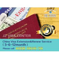 Best Venezuelans, Bolivians, Ecuadorians, Chileans, Cubans, Lithuania China Visa Extension Service(6-12Month) wholesale