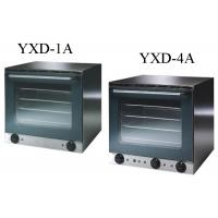 Best Electric Commercial Baking Ovens , Countertop Double Convection Oven Hot Air Ventilation wholesale