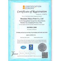 Shenzhen Meiya Display CO.,Ltd Certifications