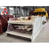 Large capacity Mining Equipment Rock vibrating screens factory price with capacity 400t/h