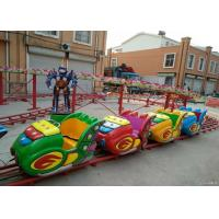 Best Space Shuttle Shape Kiddie Roller Coaster Marked With Modern Interchange Track wholesale